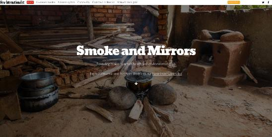 Smoke and Mirrors website screengrab