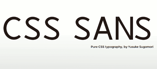 Font of the Month: CSS Sans cover image